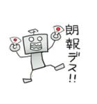 ぽんこつロボット(個別スタンプ:24)
