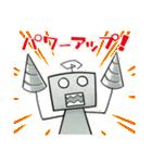 ぽんこつロボット(個別スタンプ:35)