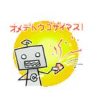 ぽんこつロボット(個別スタンプ:36)