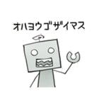 ぽんこつロボット(個別スタンプ:37)