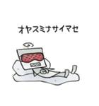 ぽんこつロボット(個別スタンプ:38)