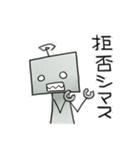 ぽんこつロボット(個別スタンプ:39)