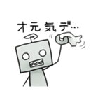 ぽんこつロボット