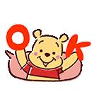 動く!くまのプーさん(吹き出し)(個別スタンプ:01)