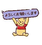 動く!くまのプーさん(吹き出し)(個別スタンプ:03)
