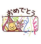 動く!くまのプーさん(吹き出し)(個別スタンプ:05)