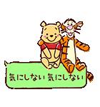 動く!くまのプーさん(吹き出し)(個別スタンプ:08)
