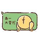 動く!くまのプーさん(吹き出し)(個別スタンプ:09)