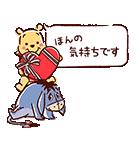 動く!くまのプーさん(吹き出し)(個別スタンプ:11)