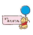 動く!くまのプーさん(吹き出し)(個別スタンプ:18)