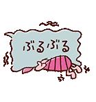 動く!くまのプーさん(吹き出し)(個別スタンプ:21)