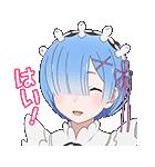 レムだけ♪鬼がかりスタンプ(個別スタンプ:02)