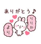 ★りりか★が使う専用名前スタンプ(個別スタンプ:05)