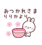 ★りりか★が使う専用名前スタンプ(個別スタンプ:07)
