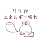 ★りりか★が使う専用名前スタンプ(個別スタンプ:40)