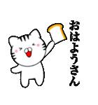 主婦が作ったデカ文字 関西弁ネコ4(個別スタンプ:01)