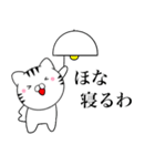 主婦が作ったデカ文字 関西弁ネコ4(個別スタンプ:02)