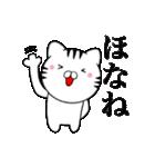 主婦が作ったデカ文字 関西弁ネコ4(個別スタンプ:03)
