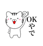 主婦が作ったデカ文字 関西弁ネコ4(個別スタンプ:05)