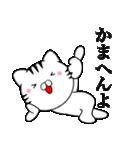 主婦が作ったデカ文字 関西弁ネコ4(個別スタンプ:07)