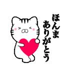 主婦が作ったデカ文字 関西弁ネコ4(個別スタンプ:08)