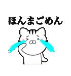 主婦が作ったデカ文字 関西弁ネコ4(個別スタンプ:11)