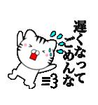 主婦が作ったデカ文字 関西弁ネコ4(個別スタンプ:12)