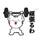 主婦が作ったデカ文字 関西弁ネコ4(個別スタンプ:14)