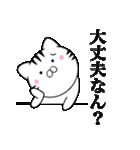 主婦が作ったデカ文字 関西弁ネコ4(個別スタンプ:16)