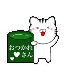 主婦が作ったデカ文字 関西弁ネコ4(個別スタンプ:18)