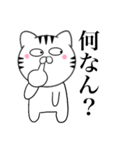 主婦が作ったデカ文字 関西弁ネコ4(個別スタンプ:21)