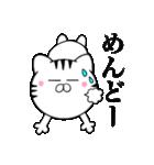 主婦が作ったデカ文字 関西弁ネコ4(個別スタンプ:22)