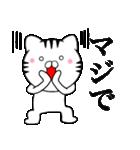 主婦が作ったデカ文字 関西弁ネコ4(個別スタンプ:23)