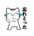 主婦が作ったデカ文字 関西弁ネコ4(個別スタンプ:25)