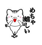 主婦が作ったデカ文字 関西弁ネコ4(個別スタンプ:30)