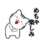 主婦が作ったデカ文字 関西弁ネコ4(個別スタンプ:31)