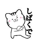 主婦が作ったデカ文字 関西弁ネコ4(個別スタンプ:32)