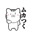 主婦が作ったデカ文字 関西弁ネコ4(個別スタンプ:33)