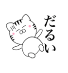 主婦が作ったデカ文字 関西弁ネコ4(個別スタンプ:34)