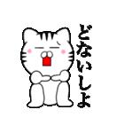 主婦が作ったデカ文字 関西弁ネコ4(個別スタンプ:35)
