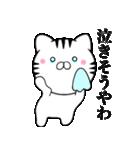 主婦が作ったデカ文字 関西弁ネコ4(個別スタンプ:39)
