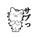 主婦が作ったデカ文字 関西弁ネコ4(個別スタンプ:40)