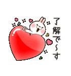 LOVE100%(中毒うさぎのバレンタイン)(個別スタンプ:05)