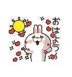 LOVE100%(中毒うさぎのバレンタイン)(個別スタンプ:07)