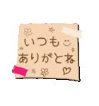 LOVE100%(中毒うさぎのバレンタイン)(個別スタンプ:13)