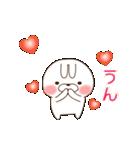 LOVE100%(中毒うさぎのバレンタイン)(個別スタンプ:16)