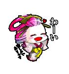 花魁ライフ(オールシスターズ)1(個別スタンプ:01)