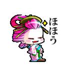 花魁ライフ(オールシスターズ)1(個別スタンプ:03)