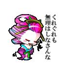 花魁ライフ(オールシスターズ)1(個別スタンプ:04)