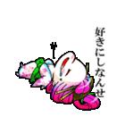 花魁ライフ(オールシスターズ)1(個別スタンプ:06)